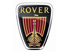 PIEZA MG ROVER  Rover